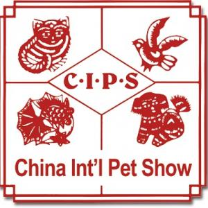 The 24th China International Pet Show