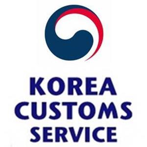 Korea Customs Service Tariff Inquiry