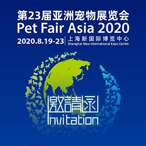 Pet Fair Asia 2020 Invitation