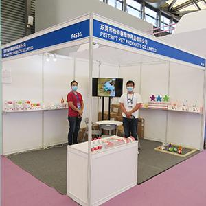 Pet Fair Asia 2020 Successful Conclusion